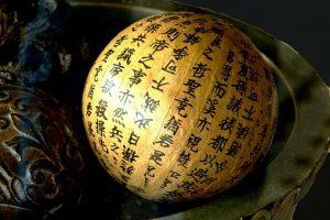 język chiński tłumacz